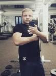 Іvan, 25  , Bilky