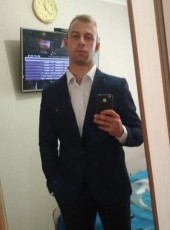 Mikhail, 26, Belarus, Iwye