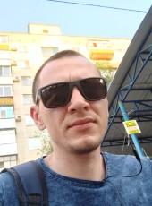 MARGINAL™, 32, Ukraine, Severodonetsk