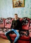Николай, 24 года, Нижний Новгород