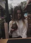 Диана, 22 года, Москва