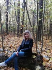 Yuliya, 42, Russia, Dzerzhinsk