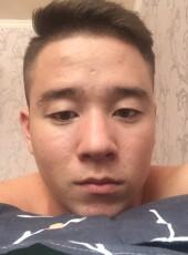MISTER, 20, Kazakhstan, Taraz