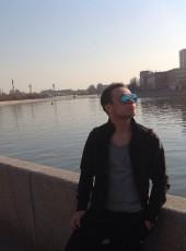 Igor, 26, Russia, Pushkino
