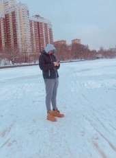 Gera, 26, Russia, Khimki
