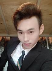 娄孝金, 18, China, Shenzhen