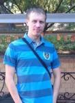 Andrey, 35, Krasnoyarsk