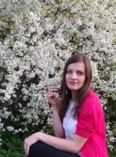 Ira, 32, Ukraine, Kharkiv