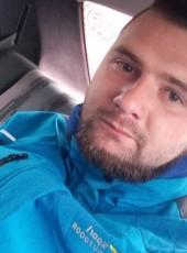 Vadim, 25, Ukraine, Kiev