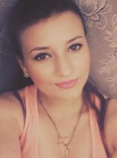 Tatyana, 21, Ukraine, Makiyivka