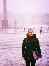 Nataliya, 32, Russia, Petergof