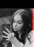 Polina, 24, Amursk