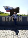 Aleks, 60  , Noginsk