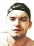 Viktor , 23, Izmayil
