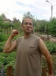 артем, 35 лет, Прохладный