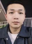 Shangyun, 20  , Beijing