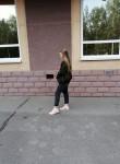 Анастасия - Кемерово