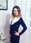 Ирина, 27  , Brody