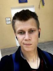 sergey, 21, Ukraine, Sumy