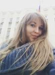 Koteyka, 28 лет, Краснодар