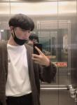 김도연, 18, Goyang-si