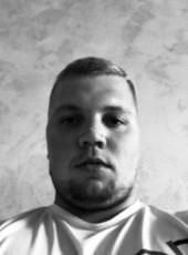 Ivan , 23, Russia, Voznesenskoye