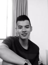 Đức việt, 25, China, Tainan