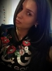 Alina, 18, Russia, Novosibirsk