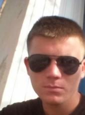 Nikolay, 25, Russia, Tonkino
