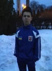 Мирослав, 23, Ukraine, Kiev