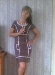 Anna, 28, Omsk