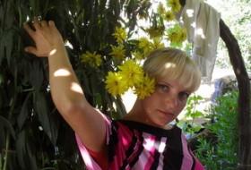 Tatyana, 39 - Miscellaneous
