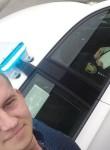 Сергій, 26, Kiev