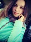 ника, 19 лет, Ардатов (Нижегородская обл.)