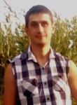 Діма, 28, Zhytomyr