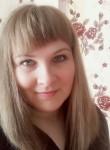 Евгения , 31 год, Астана