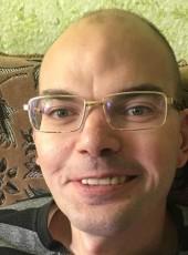 Denis, 35, Ukraine, Kharkiv