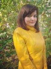Inga, 29, Russia, Moscow
