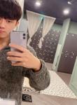 김준태, 20  , Seongnam-si