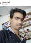 titu panda, 25  , Bhuban