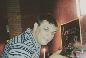 Arseniy, 36 - Just Me