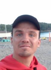 Sem, 25, Ukraine, Cherkasy