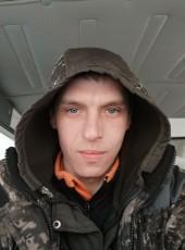 Anton, 34, Russia, Nizhnevartovsk