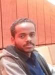 عمر عبدالله, 18  , Doha