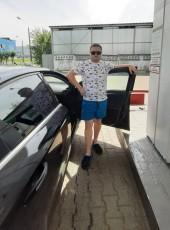 Vlad, 24, Russia, Klimovsk