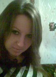 Lana, 31, Tver