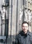 宏斌, 50  , Vienna
