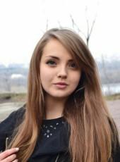 Sveta, 23, Russia, Yekaterinburg