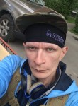 Stanislav, 33, Moscow