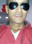 Aryan Choudhur, 31  , Goalpara